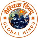 Global Hindu Conference